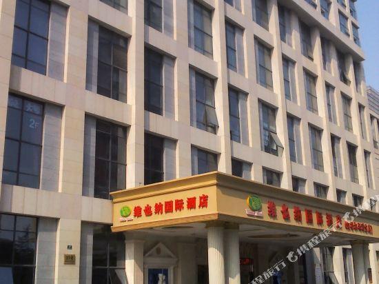 Vienna International Hotel Shanghai Hongqiao Airport Convention Exhibition Center Wanda plaza Shanghai China