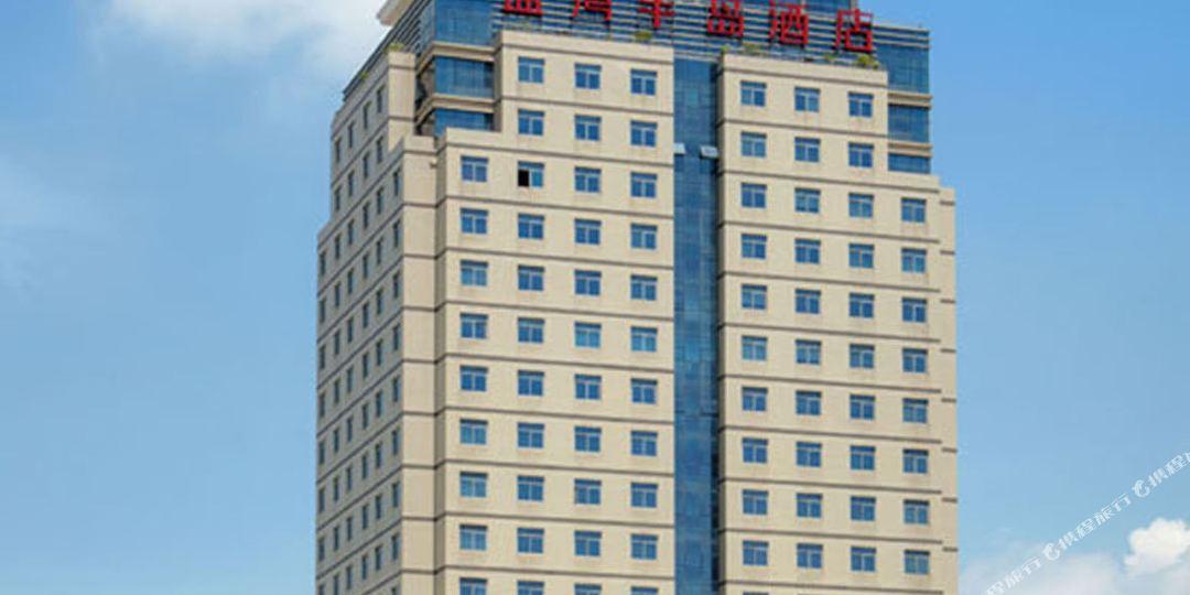 蓝湾半岛酒店