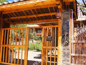 Suimengyuan Hostel