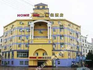 Home Inn Hotel (Jingdezhen Chinese Cermic City)