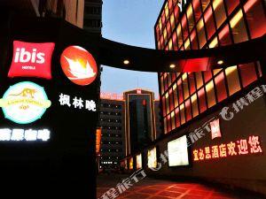 Ibis Hotel (Lanzhou Zhangye Road)
