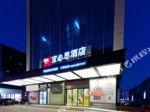 Ibis hotel (Qingdao Middle Zhengyang Road)
