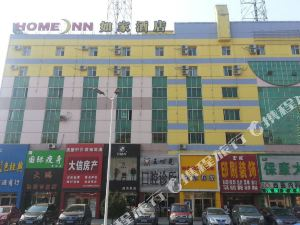 Home Inn Jilin Xiamen Street Branch
