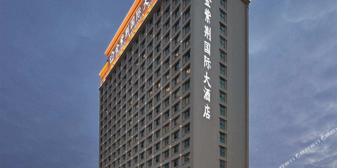 南宁金紫荆国际大酒店