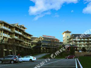 훙시구 핫스프링 홀리데이 호텔(Hongxigu Hotspring Holiday Hotel)