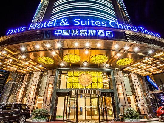 长沙中国城戴斯酒店附近酒店宾馆, 长沙宾馆价格查询