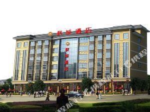 Autumn City Hotel