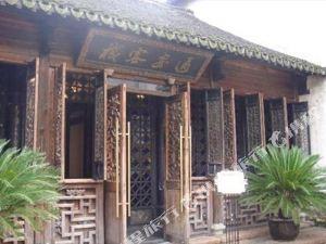 Wuzhen Tongan Inn