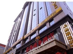 Lanhai Business Hotel