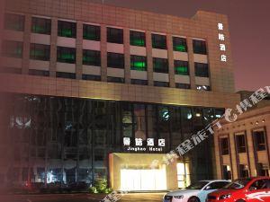 Jinghao Hotel