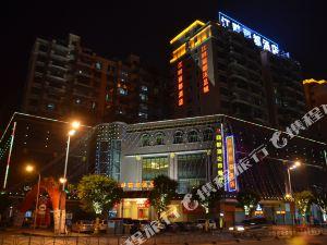 Riverside Lidu Hotel Shaoguan