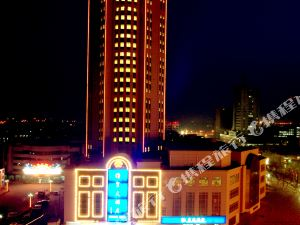 인터내셔널 트레이드 호텔(Guomao Hotel Xianyang)