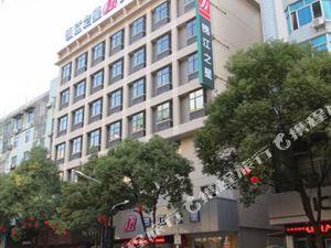 Jinjiang Inn (Shangrao Zhongshan Road)