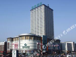 궈샹 호텔(Guoshang Hotel)