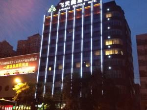 飞天美居酒店(兰州火车站店)图片