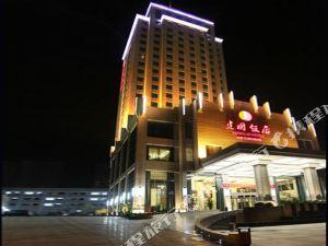Jian Guo Hotel Yun Cheng
