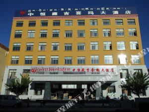 중헝 장지 시마 호텔