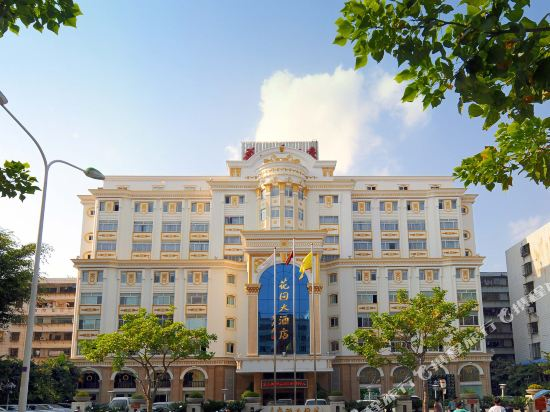 Quanzhou City Garden Hotel Hotel Rates And Room Booking