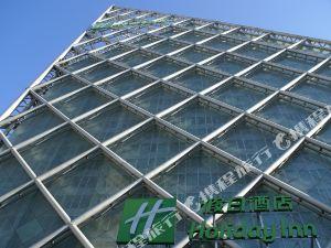 Holiday Inn Binhai Tianjin Tianjin