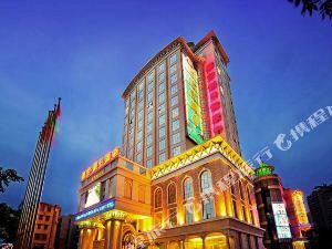 주하이 창안 홀리데이 호텔(Zhuhai Chang'an Holiday Hotel)