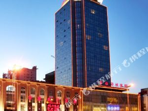 Luban international Hotel  Linyi