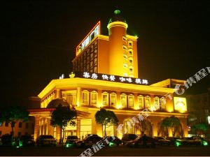 Hanjue Plaza Hotel