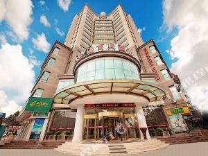 Wenshang Hotel Rui'an