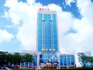 르자오 화메이 호텔(Rizhao Huamei Hotel)