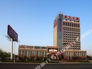 줘정 인터내셔널 호텔(Zhuozheng International Hotel)
