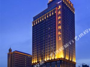 Shangling Boston Hotel