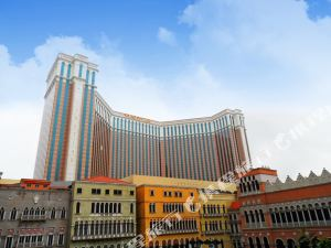 The Venetian Macao Resort Hotel Макао