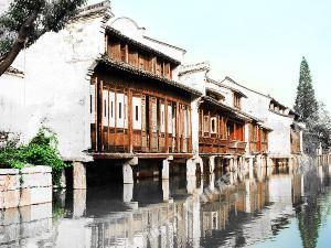 우전 게스트하우스(Wuzhen Guesthouse)