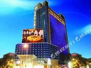 Fu Li Hua Hotel