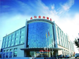 Zhengyang International Hotel