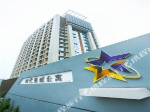 Times Starcity Apartment