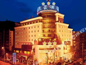 Tianhao Hotel