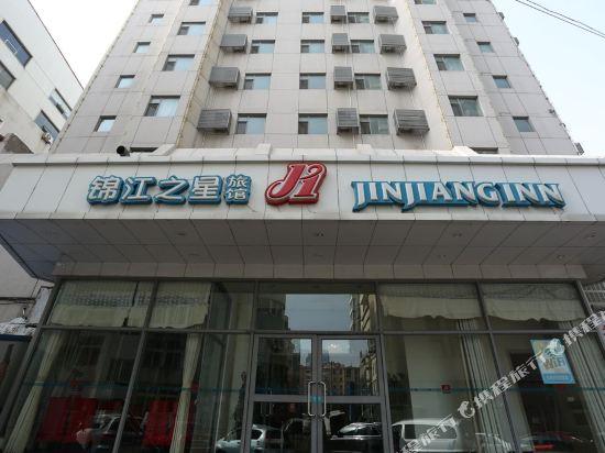 Jinjiang Inn Qingdao Wu Si Square Nanjing Road Hotel - room photo 8854017