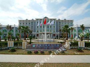 Tianfuyuan Hotspring Hotel