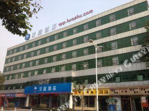 한팅 호텔 창지 바이광창
