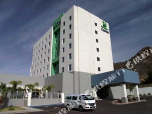 Holiday Inn Express Guaymas