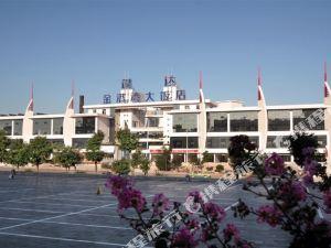 진강완 호텔(Jingangwan Hotel)