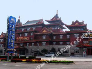 산시엔산 호텔(Sanxian Shan Hotel)