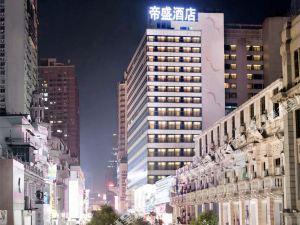 Dorsett Wuhan Wuhan