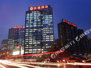 둥황 호텔(Donghuang Hotel)
