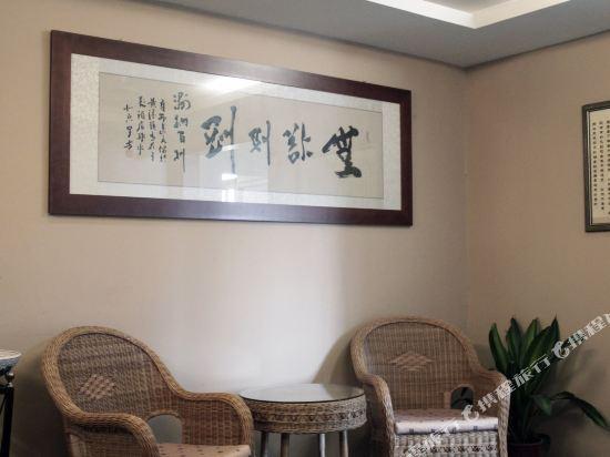 景德镇天天渔港瓷文化酒店 原青花主题酒店图片