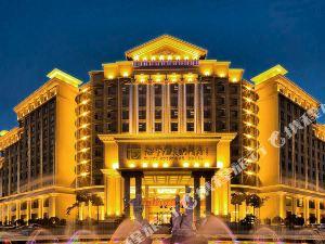 하이위 핫스프링 호텔(Haiyu Hotspring Hotel)