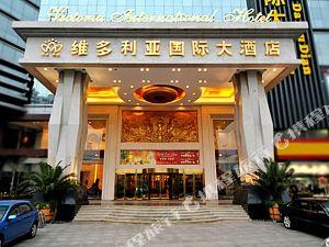 빅토리아 인터내셔널 호텔 톈진 /천진