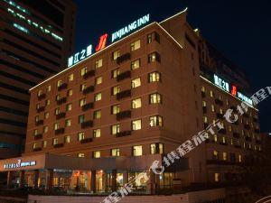 Jinjiang Inn (Jingdezhen Zhushan Bridge)