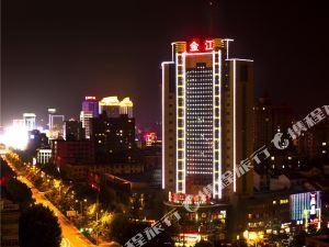 한중 진지앙 호텔(Hanzhong Jinjiang Hotel)