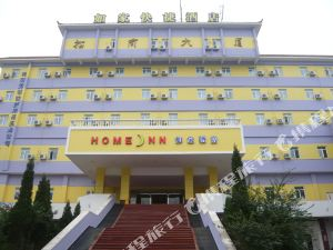 홈 인 (더양 웨스트 민장 로드 지점)(Home Inn (Deyang West Minjiang Road))